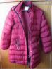 Куртка на тёплую зиму-холодную осень Сумы