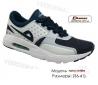 Текстильные синие кроссовки demax air max румыния Одесса