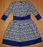 Продам б/у нарядное платье (Турция) на девочку 12-14 лет Харьков