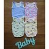 Купить одежду для новорожденных в Киеве Киев