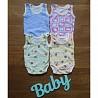 Одежда для новорожденных купить в Киеве Киев