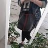 Кожаная сумка мешок сумочка из кожи Киев